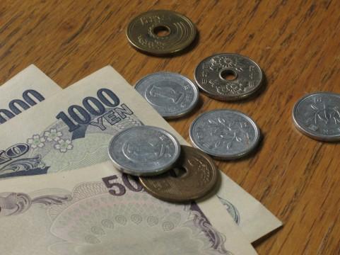 money_kozeni