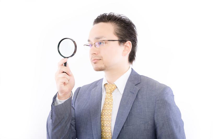 search_men